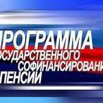 Фото: с сайта www.vtambove.ru.