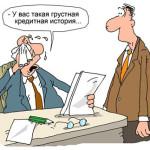 Фото: http://combanki-rf.ru/rosselxozbank/zayavka-na-kredit-v-rosselxozbanke.html