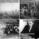Марсельеза Временного Правительства