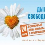 Фото: http://tsaricino.mos.ru/presscenter/news/detail/1676009.html