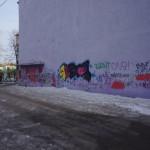 В Серове закрасили предположительно фашистскую символику