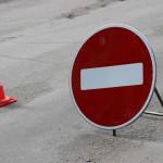 Водители, на День молодежи в Серове перекроют улицы