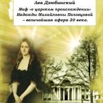 Фото: с сайта www.biblioserov.ucoz.ru.