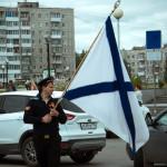 26 июля на территории России проходили народные гуляния, шествия, митинги, посвященные празднованию Дня военно-морского флота России.