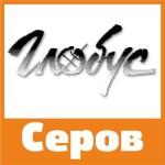 глобус лого