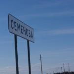 """Инцидент произошел в непосредственой близости от деревни Семенова. Фото: архив """"Глобуса""""."""