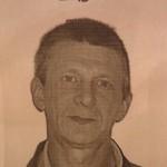 Полиция Серова разыскивает подозреваемого в преступлении