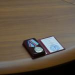 Памятные медали - морпехам.