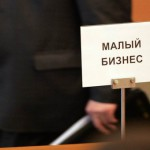 Малый бизнес сейчас выживает, как может.  Фото: zrpress.ru