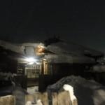 Крыша в первые часы после обрушения. Фото: предоставлено читателями.
