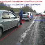 В Серове водитель Renault Logan врезался в Renault Logan, а потом в ВАЗ.