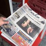 """Первая полоса завтрашнего """"Глобуса"""". Иллюстрация: Павел Владимиров, """"Глобус"""""""