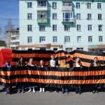"""Участники акции """"Георгиевская лента"""" в Серове. Все фото предоставлены Домом молодежи."""