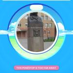 Судя по приложению, один из покестопов в Серове расположен возле памятника Анатолию Константиновичу