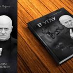 Выходит новое издание книги знаменитого серовчанина Владимира Черни: «Это –  полная версия. Книга стала на сто страниц толще»...