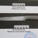 Злоумышленник угрожал пожилой женщине ножом. Фото: полиция Серова