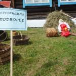 """""""Деревенское подворье"""": зрители могли сделать фото на память в антураже деревни."""