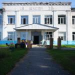 """Здание, в котором располагалась первая серовская коррекционная школа, было построено в 1938 году. Все фото: Алексей Пасынков, газета """"Глобус""""."""