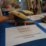 Работа будущего летчика - Никиты Куимова.