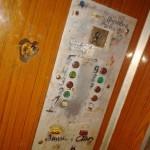 """В Серове заменят семь лифтов. Фото: архив """"Глобуса""""."""
