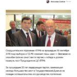 Серовский коммунист опубликовал петицию с призывом отправить в отставку лидера КПРФ Геннадия Зюганова. Принт-скрин петиции на сайте change.org.