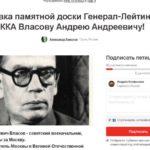 Принт-скрин петиции, созданной Александром Ковалевым.