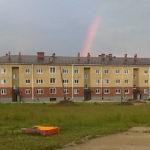 дом с радугой