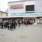 """Конечная точка пути шествия -- """"Родина"""". Фото: Константин Бобылев, """"Глобус""""."""