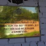 "Фото: архив ""Глобуса"""