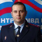Павел Поторочин борется за звание лучшего участкового. Фото: ГУ МВД