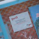 """Лыжная база начнет работу в зимнем режиме в ближайшую субботу. Фото: Константин Бобылев, """"Глобус""""."""
