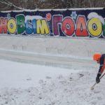 """На момент работы комиссии в городке еще велись работы. Фото: Константин Бобылев, """"Глобус""""."""