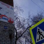 """Фото: Андрей Клейменов, """"Глобус"""""""