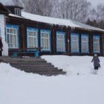 "Клуб поселка Красноярка. Фото: архив ""Глобуса""."