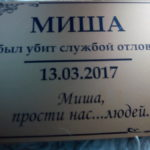 img_20170314_1557561