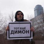 """Все фото: Андрей Клейменов, """"Глобус"""""""