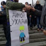 Многие призывали к отставке премьера Медведева.