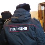 Фото: полиция Серова.