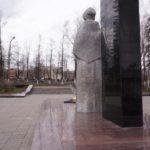 """Территория мемориала """"Вечный огонь"""""""
