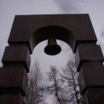Основной архитектурный элемент не содержит серьезных повреждений