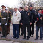 Представители ветеранских организаций