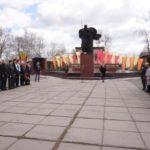 Площадь мемориала воинам-металлургам