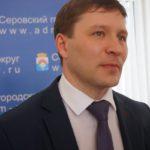 Игорь Совчик, директор по безопасности и режиму Надеждинского металлургического завода.