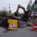 В Серове заменят 140 метров трубы центральной канализации