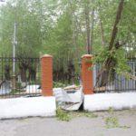 """Здесь и доски, и листы металла. Фото: Константин Бобылев, """"Глобус""""."""