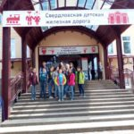 Из Серова в Екатеринбург на практику отправилась в составе 16 человек. Фото: предоставлено школой №15.