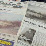 """Прокуратура провела проверку по публикации """"Глобуса"""" и нашла нарушения. Фото: Константин Бобылев, """"Глобус"""","""