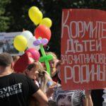 "Хороший лозунг. Фото: Константин Бобылев, ""Глобус""."