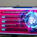 Во время конференций проходило интерактивное голосование