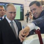 На выставке побывал президент Путин